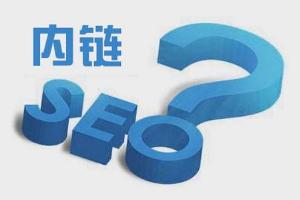 如何分析竞争对手网站SEO? 网站运营 第3张