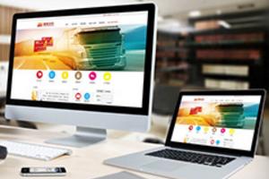 企业网站建设解决方案 解决方案