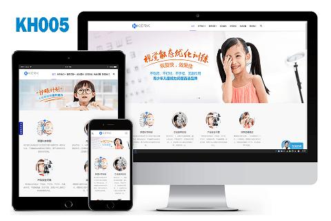 zblog免费企业模板分享 zblogphp企业模板 建站资讯 第5张