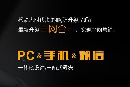 台州企业网站建设公司哪家好 企业建站