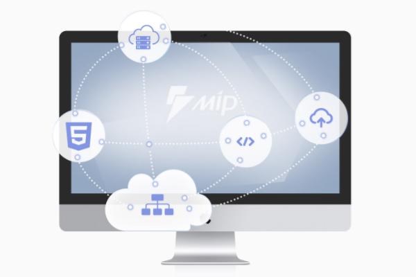 什么是MIP?移动站要尝试百度MIP的原因 网站优化 第1张