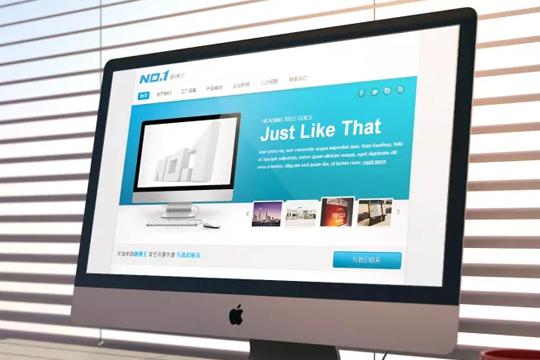网站怎么做才可以增强网站效果? 建站资讯 第1张